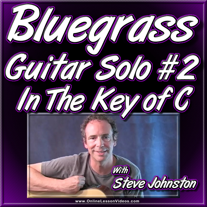 Bluegrass Guitar Solo #2 - In The Key of C