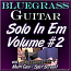 E Minor Bluegrass Guitar Solo #2