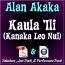 Kaula 'Ili - arr. by Alan Akaka